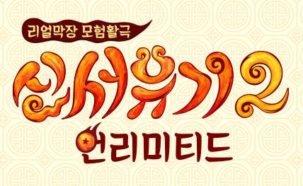 seo.png